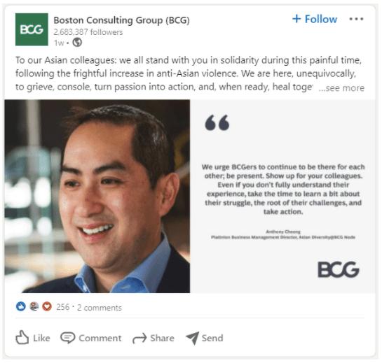 BCG employee advocacy